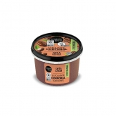 Exfoliante Corporal Brazilian Coffee Organic Shop 250 ml